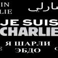 da deputatipd.it Charlie Hebdo Contro il terrorismo dobbiamo essere uniti In occasione dell'informativa del ministro degli Interni Alfano sull'attacco al settimanale, abbiamo ribadito la necessità di essere uniti nella lotta al terrorismo, garantire la sicurezza dei cittadinie di fare tutto il possibile per far crescere l'Islam della pace che non ha niente a che fare con la violenza. Abbiamo anche messo in guardia dalla facile demagogia secondo la quale i fenomeni dell'immigrazione e del terrorismo sarebbero collegati. Dobbiamo piuttosto essere vigili perché nelle nostre periferie sta crescendo sempre più il radicalismo. Vai allo speciale TEMA DELLA SETTIMANA Riforme costituzionali Iniziate le votazioni del ddl del governo Dopo l'esame in commissione, sono iniziate le votazioni in Aula del disegno di legge di riforma costituzionale il cui esame proseguirà la prossima settimana e si concluderà nel mese di gennaio. I punti principali sono, fra gli altri: il superamento del bicameralismo paritario; l'introduzione di tempi certi per l'approvazione delle proposte legislative del governo, per evitare il ricorso alla decretazione d'urgenza mantenendo però le prerogative del Parlamento; l'innalzamento del quorum per l'elezione del presidente […]